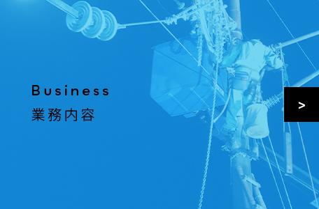 harfbanner_business